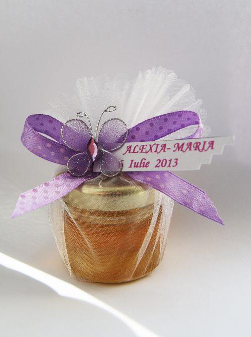Marturie botez borcanel cu miere in saculet cu fluture 2